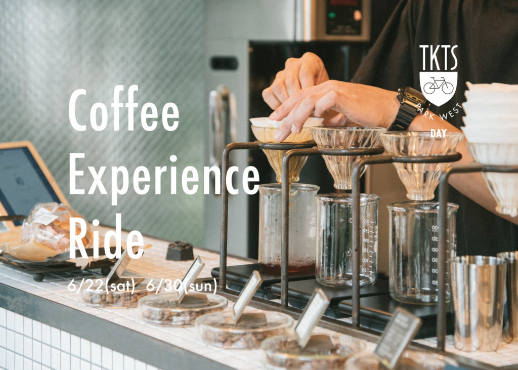 【Report】Coffee Experience Ride -Discover something new-