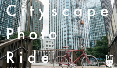 【Report】Cityscape Photo Ride – Find your blue – Guided by Tomohiko Sakata