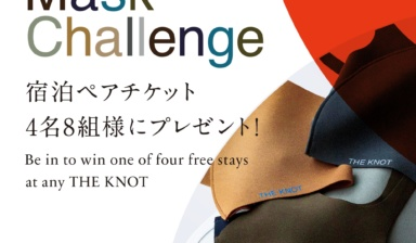 当選者発表-THE KNOT Mask Challenge-