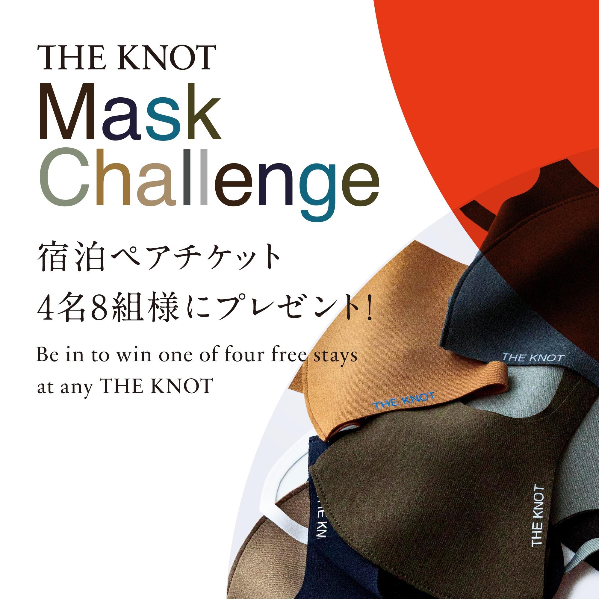 当選者発表-THE KNOT Mask Challenge-