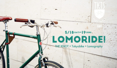 【REPORT】LOMORIDE! -Don't Think Just Shoot with Tokyobike-
