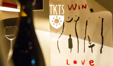 【REPORT】Park West Night -Natural Wine Night- with Human Nature 6/13