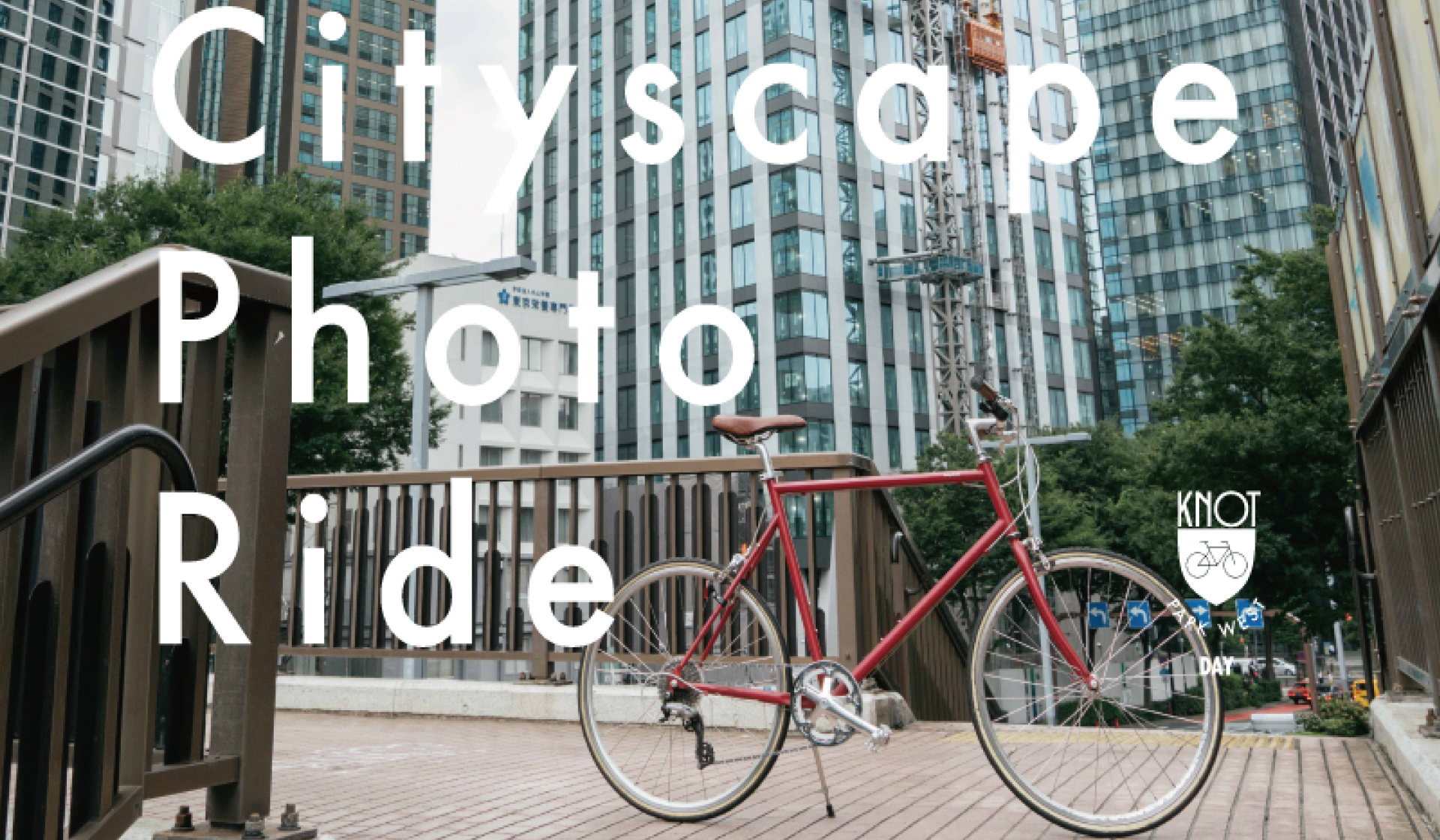 【EVENT】Cityscape Photo Ride – Find your blue – Guided by Tomohiko Sakata