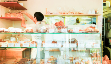 Katane Bakery/ Katane Cafe