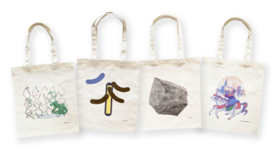 THE KNOT Artist Collaboration: Tote Bag Artist Profiles