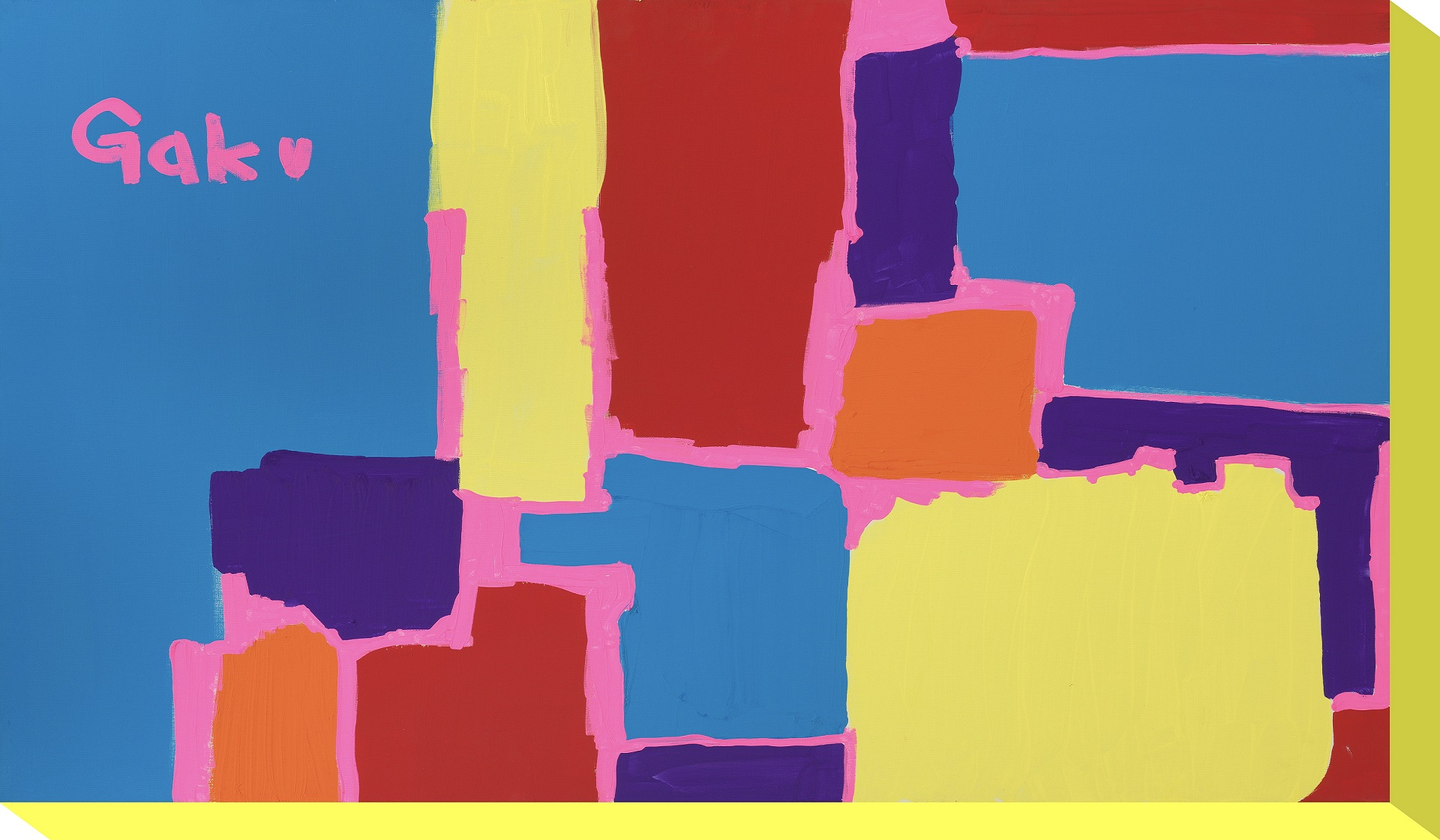 【展示】彼にとっての「絵」は自閉症と世間との「接点」である。『THE POWER OF ART byGAKU 展』7月30日(金)から東京、札幌、同時開催