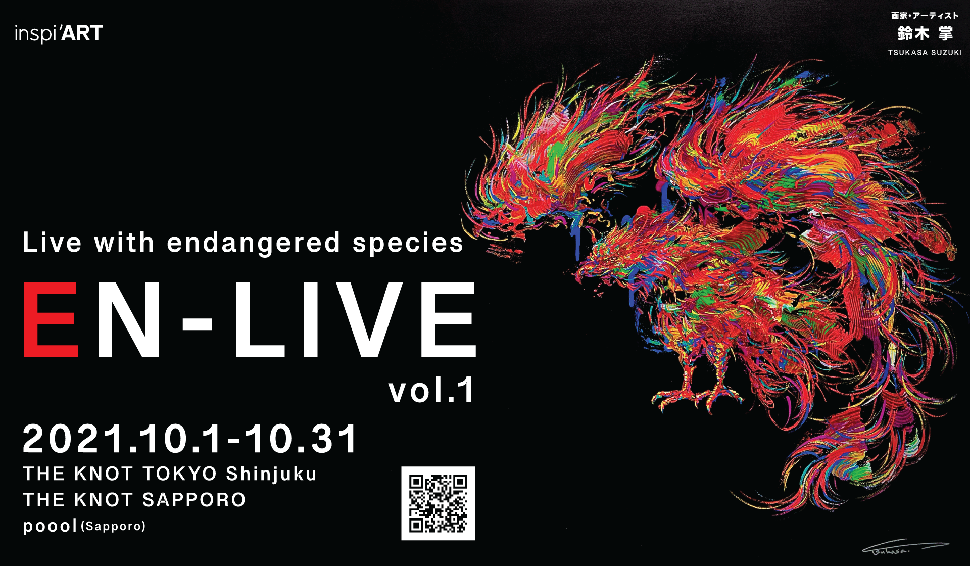 【Gallery】『En-live vol.1』 THE KNOT東京新宿、THE KNOT札幌、Pooolにて同時開催